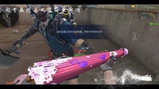 【礼导】关小雨专属近身武器简单评测#感谢搔哥bgm在简介