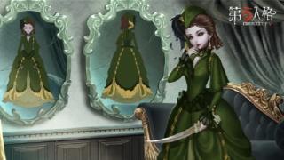 【演绎之星系列】红夫人奇珍时装-斯嘉丽,随风而逝的命运