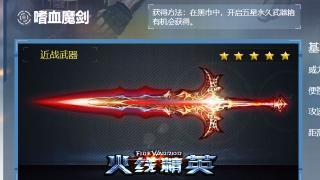 酷泽:嗜血魔剑加赵云套六连刀生化秀!魔剑永远的神!