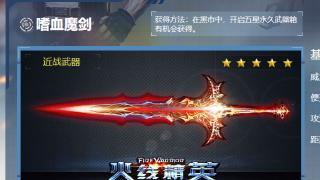 酷泽:激光狂热者+魔剑8连刀秀!魔剑yyds!屠魔超神秀!