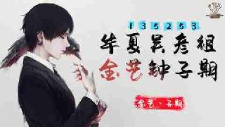 王者荣耀精彩击杀片段(1)
